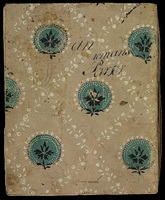 School book covered with eighteenth-century wallpaper.